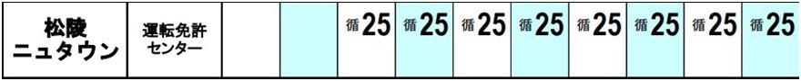 f:id:yume-yazawa-ism:20180624170107p:plain