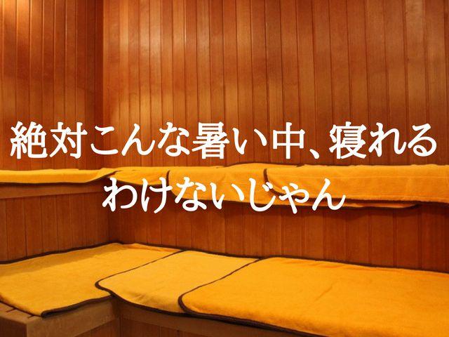 f:id:yume-yazawa-ism:20180704202847j:plain