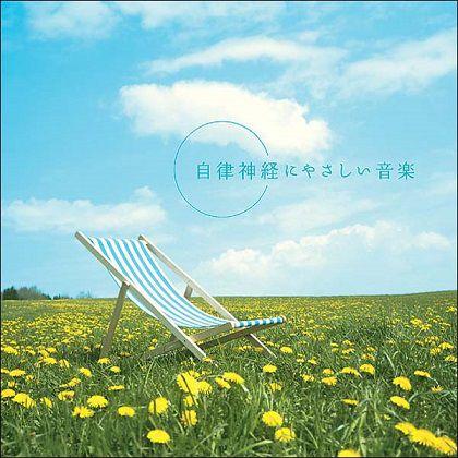 f:id:yume-yazawa-ism:20180706172152j:plain
