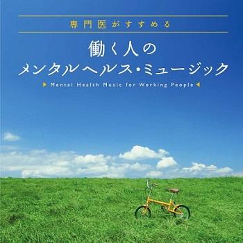 f:id:yume-yazawa-ism:20180706172209j:plain