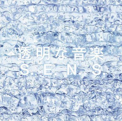 f:id:yume-yazawa-ism:20180706172232j:plain