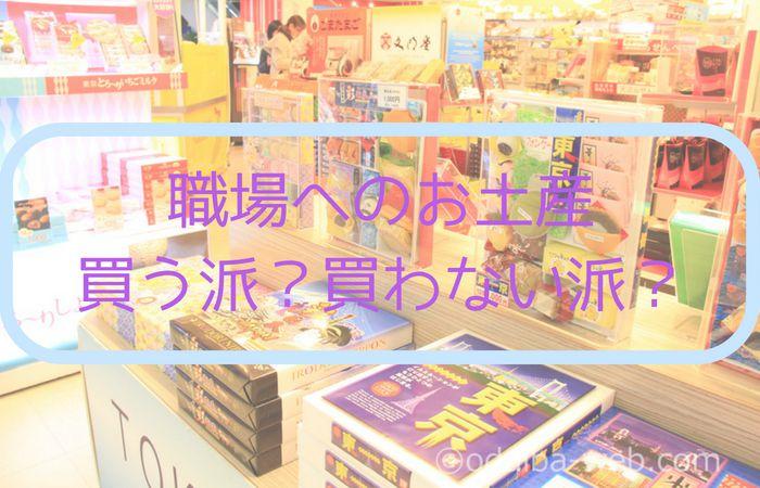 f:id:yume-yazawa-ism:20180711181832j:plain