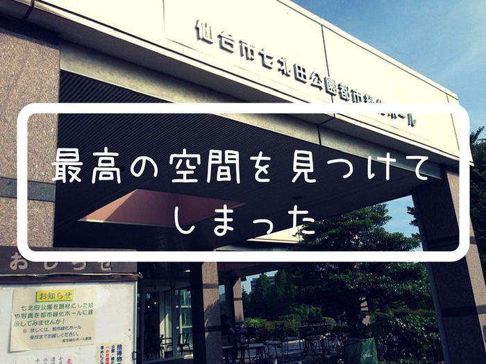 f:id:yume-yazawa-ism:20180715171004j:plain