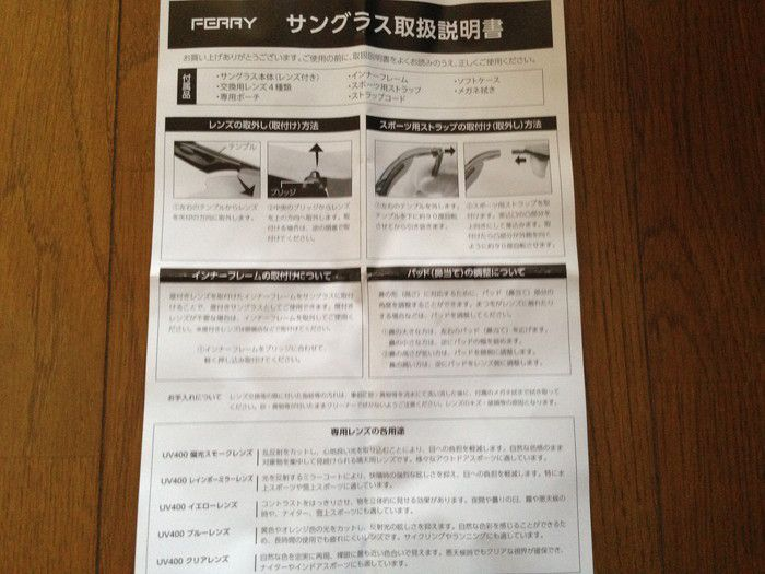 f:id:yume-yazawa-ism:20180718183518j:plain