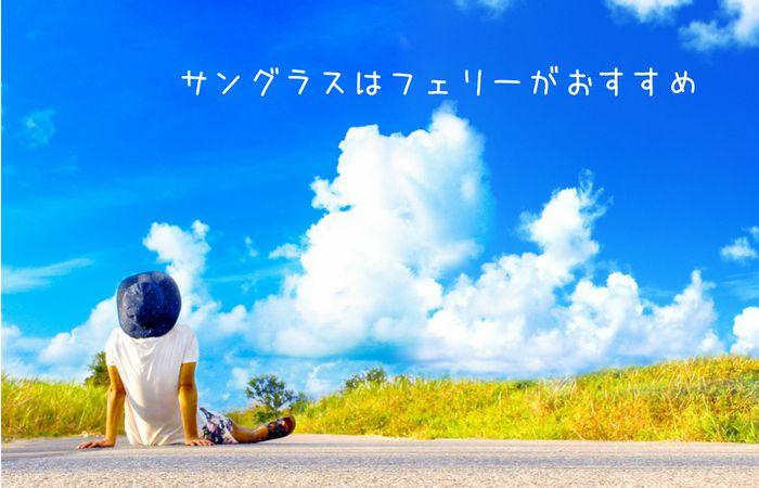 f:id:yume-yazawa-ism:20180718202515j:plain