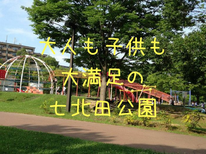 f:id:yume-yazawa-ism:20180721201245j:plain