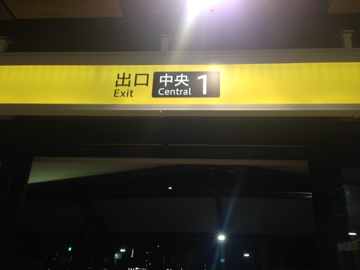 f:id:yume-yazawa-ism:20180731003837j:plain