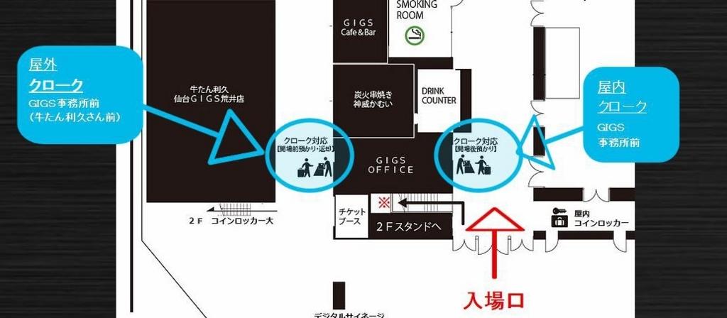 f:id:yume-yazawa-ism:20180731010217j:plain