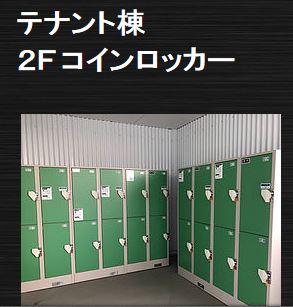 f:id:yume-yazawa-ism:20180731012201j:plain