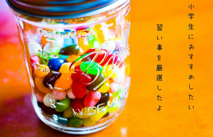 f:id:yume-yazawa-ism:20180808223300j:plain