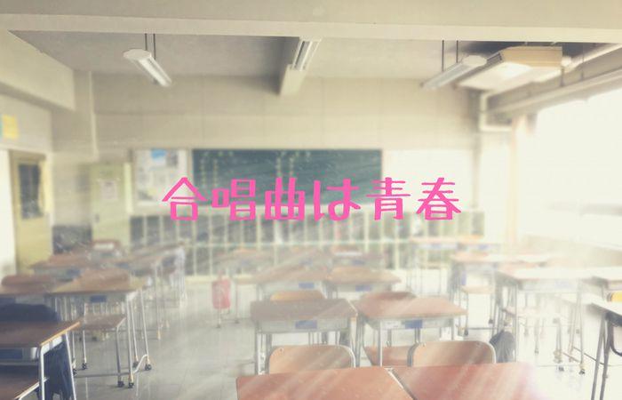 f:id:yume-yazawa-ism:20180810185811j:plain