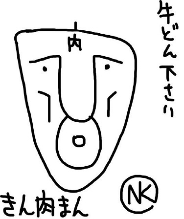 f:id:yume-yazawa-ism:20180814162930j:plain