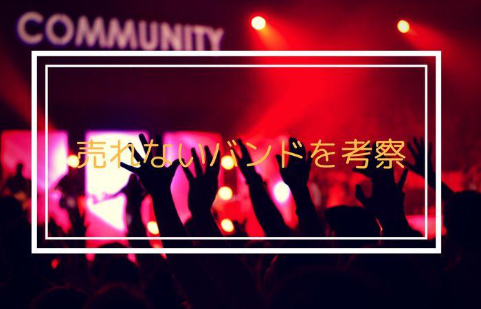 f:id:yume-yazawa-ism:20180821185026j:plain