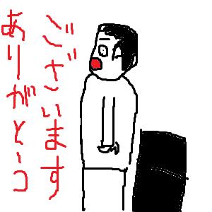 f:id:yume-yazawa-ism:20180822221138p:plain