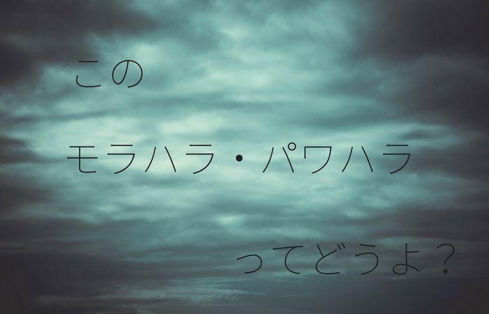 f:id:yume-yazawa-ism:20180823194214j:plain