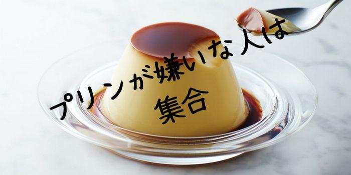 f:id:yume-yazawa-ism:20180829203827j:plain
