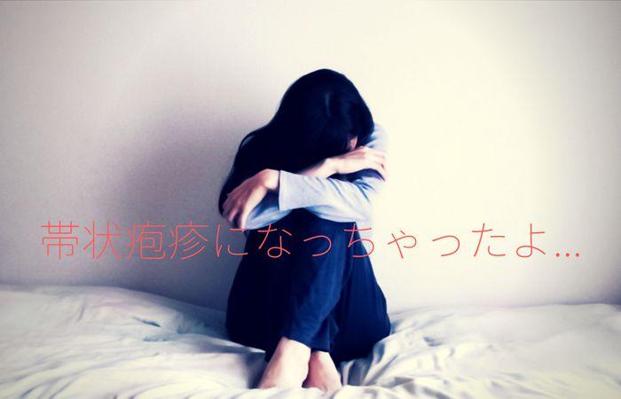 f:id:yume-yazawa-ism:20180901201954j:plain