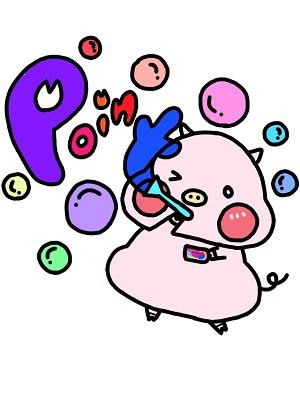 f:id:yume-yazawa-ism:20180912023636j:plain