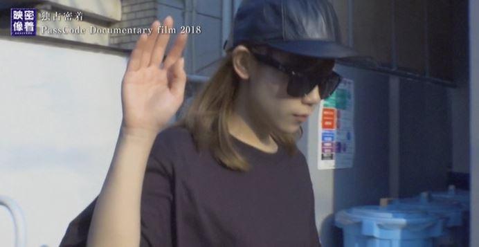 f:id:yume-yazawa-ism:20180912101402j:plain