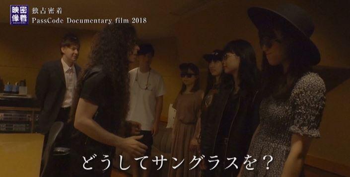 f:id:yume-yazawa-ism:20180912101919j:plain