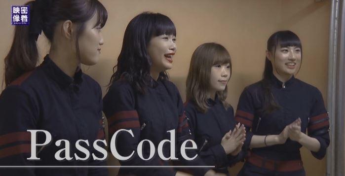 f:id:yume-yazawa-ism:20180912102327j:plain