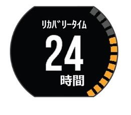 f:id:yume-yazawa-ism:20180916135719j:plain