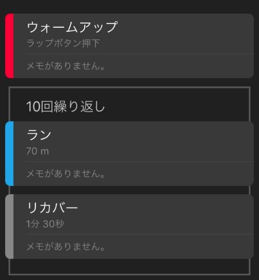 f:id:yume-yazawa-ism:20180916163126j:plain