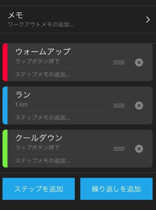 f:id:yume-yazawa-ism:20180916181218j:plain