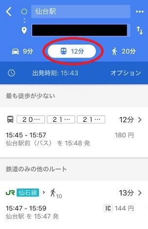 f:id:yume-yazawa-ism:20180924155126j:plain