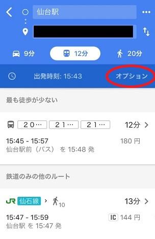 f:id:yume-yazawa-ism:20180924155315j:plain