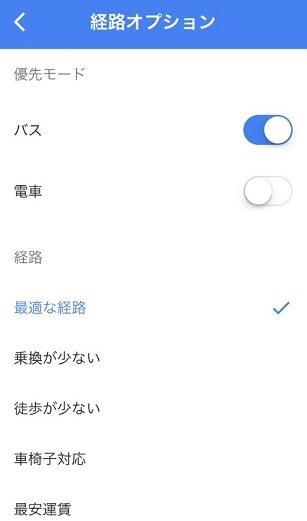 f:id:yume-yazawa-ism:20180924155433j:plain