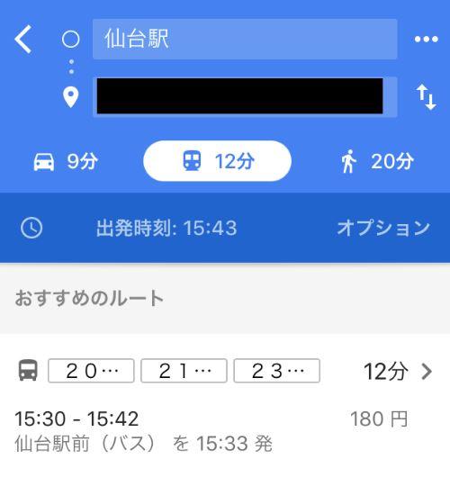 f:id:yume-yazawa-ism:20180924155613j:plain