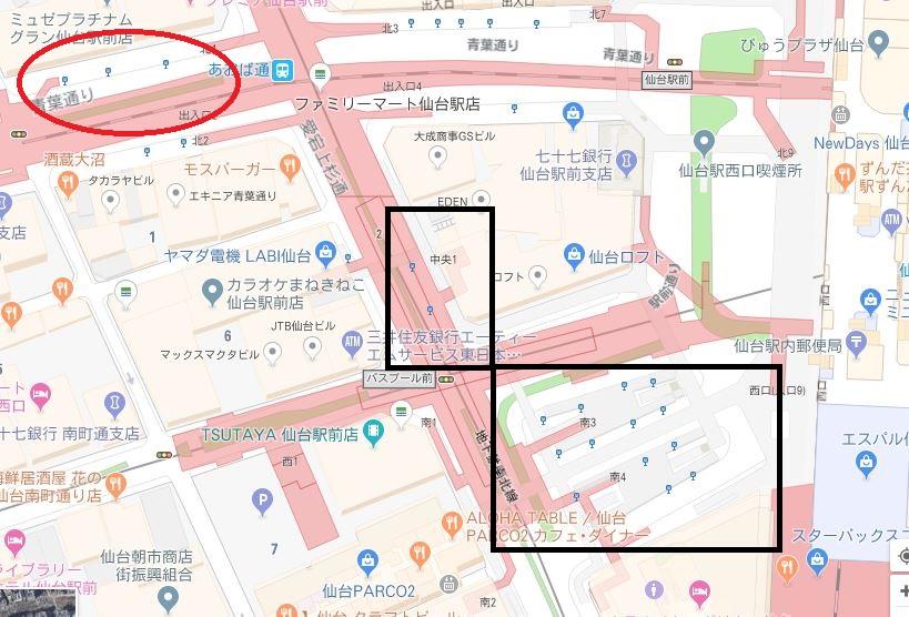 f:id:yume-yazawa-ism:20180924161647j:plain