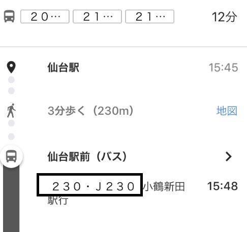 f:id:yume-yazawa-ism:20180924163434j:plain