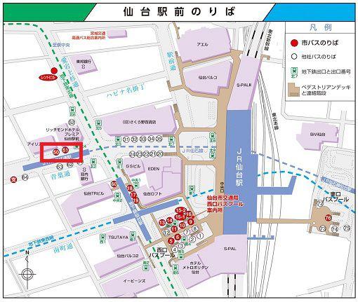 f:id:yume-yazawa-ism:20180924165521j:plain