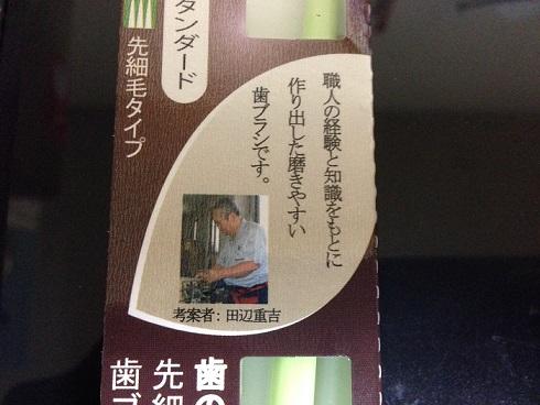 f:id:yume-yazawa-ism:20180925173402j:plain