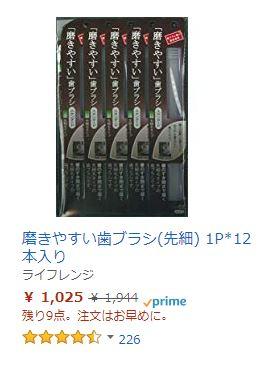f:id:yume-yazawa-ism:20180925185351j:plain