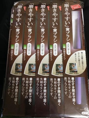 f:id:yume-yazawa-ism:20180925185551j:plain