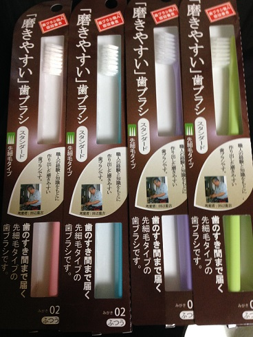 f:id:yume-yazawa-ism:20180925185647j:plain