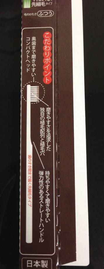 f:id:yume-yazawa-ism:20180925191629j:plain