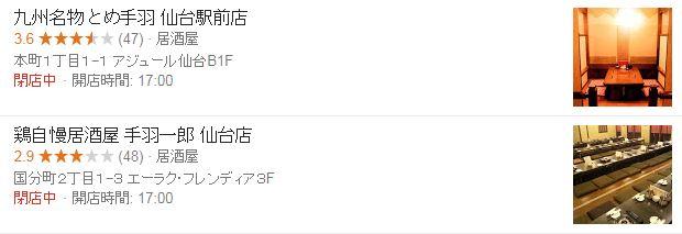 f:id:yume-yazawa-ism:20180927161721j:plain