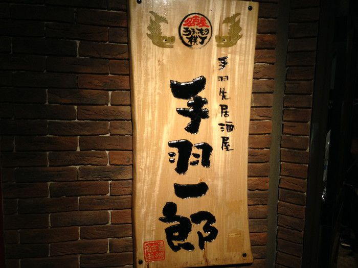 f:id:yume-yazawa-ism:20180927171543j:plain