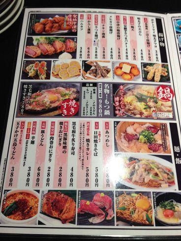 f:id:yume-yazawa-ism:20180927173152j:plain