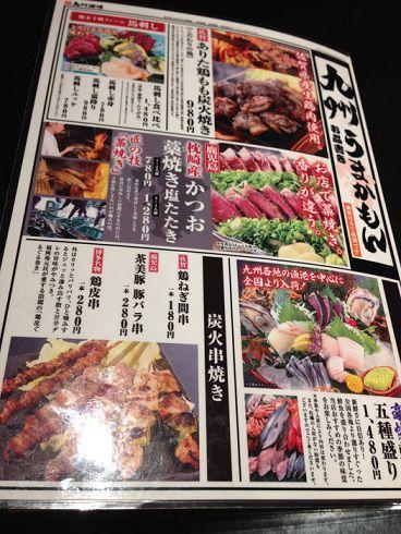 f:id:yume-yazawa-ism:20180927173205j:plain