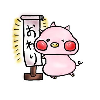 f:id:yume-yazawa-ism:20180928210816p:plain