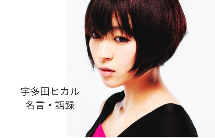 f:id:yume-yazawa-ism:20181002192728j:plain
