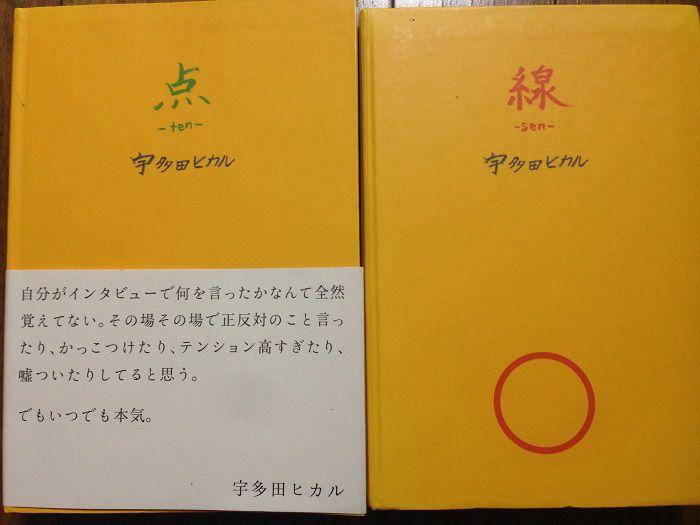 f:id:yume-yazawa-ism:20181002210434j:plain