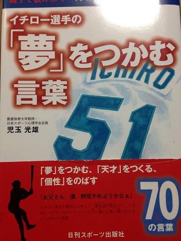 f:id:yume-yazawa-ism:20181003182312j:plain