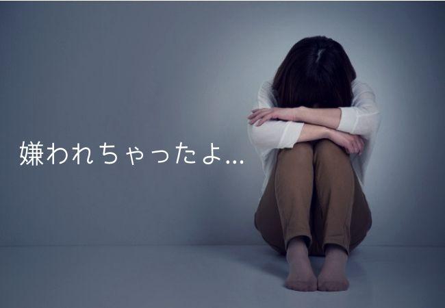 f:id:yume-yazawa-ism:20181003183915j:plain