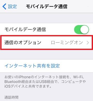 f:id:yume-yazawa-ism:20181009191144j:plain